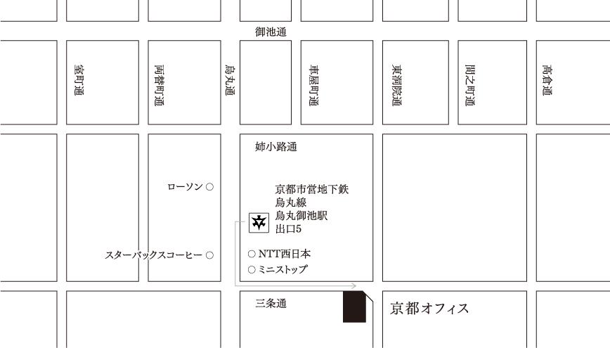 京都オフィス(604-8136 京都市中京区梅忠町24 三条COHJUビル4F)